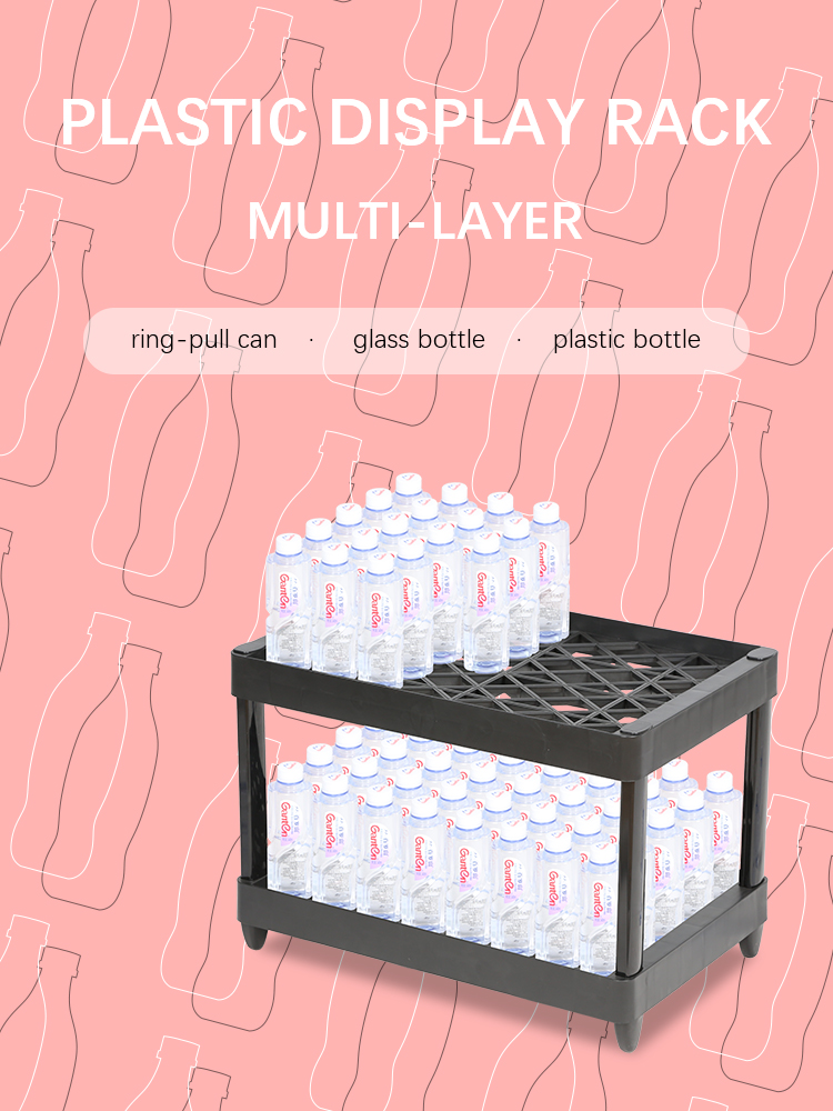 Exhibition Display Racks : Tier plastic floor bottle cola display exhibition stand rack