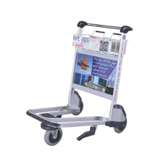 Airport Trolley Series AT-1