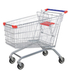 A series shopping cart-212L