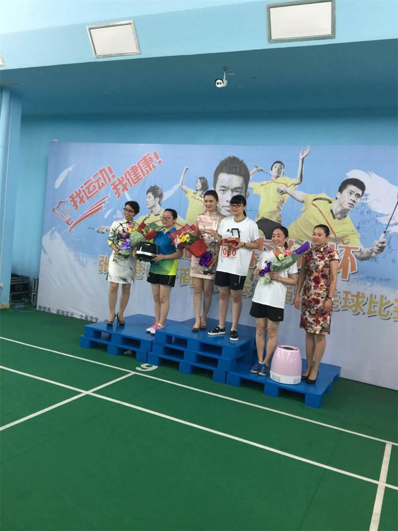 Badminton Game 04
