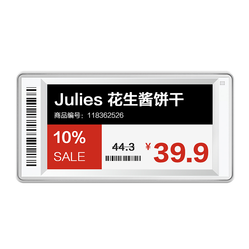 2.66 Inch Electronic Price Tag